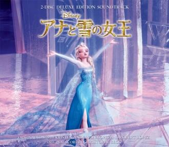 アナ雪が映画サントラで11年ぶり快挙