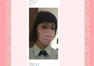 【写真】ざわちん、木村カエラ風メイク披露(2014年9月15日)