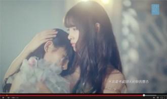 【写真】「SNH48」のMVが韓国で放送禁止か(2014年10月15日)