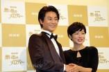 がっちり握手する氷川きよしと有働由美子アナ