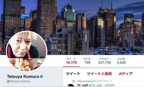 復活した小室哲哉のツイッターアカウントのトップ(@Tetsuya_Komuro) 下記は最後のツイート。