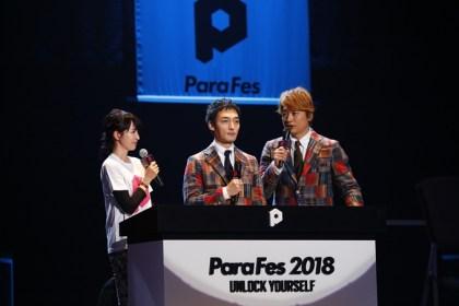 草なぎ、香取(提供=日本財団パラリンピックサポートセンター)