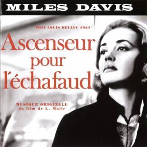 Miles Davis: Ascenseur Pour L'échafaud (Lift To The Scaffold) - CD (2012. Re-Release. Special Edition)