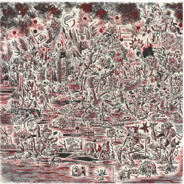Cass McCombs Big Wheel and Others