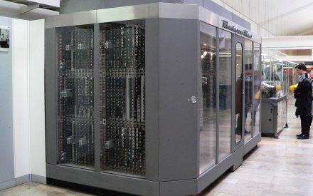Rechner im Deutschen Museum München. Foto: Hufner