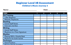 CMJV3-B: Assessment No-Group