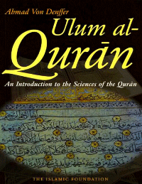 An Introduction to the Sciences of the Qur'an