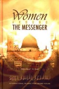 Women around the Messenger