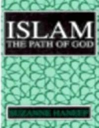 Islam: The Path of God