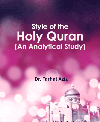 Style of the Holy Quran (An Analytical Study)