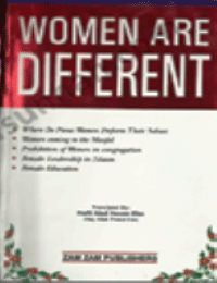 Women are Different