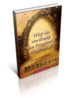 Why do we Study the Prophet's Biography?