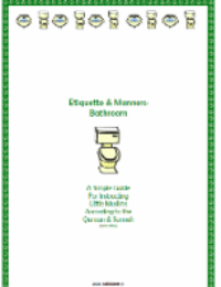Etiquette and Manners: Bathroom