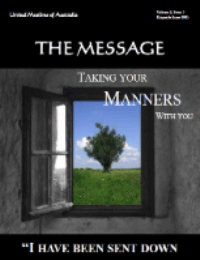 The Message -8