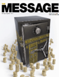 The Message -18