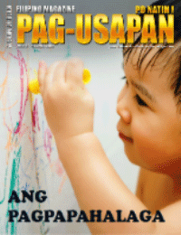 Pag-Usapan Issue # 51