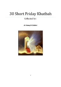 30 Short Friday Khutbah