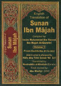 English Translation of Sunan Ibn Majah