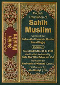 English Translation of SahIh Muslim