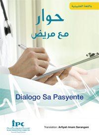Dialogo Sa Pasyente