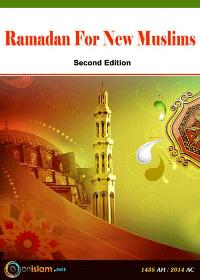 Ramadan for New Muslims