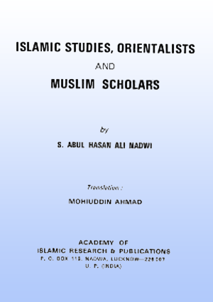 Islamic Studies and Muslim Scholars