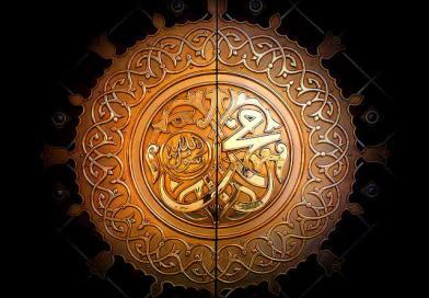 Bai'at Aqabah Kedua: Bai'at Nushrah