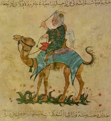 Ibn Battutah