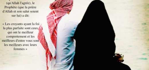 Le mari peut-il frapper son épouse ?