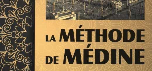 tome-de-medine-1-methode-d-apprentissage-de-la-langue-arabe