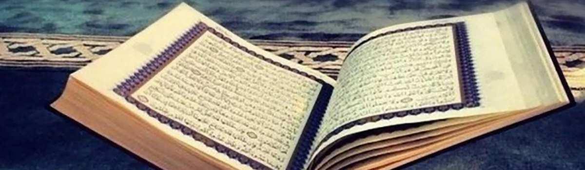 Les bienfaits de la lecture du Coran