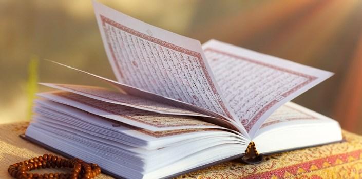 Méthode facile pour terminer le coran dans le mois de ramadân