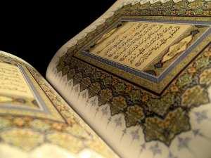 Les mérites de la mémorisation du noble Coran