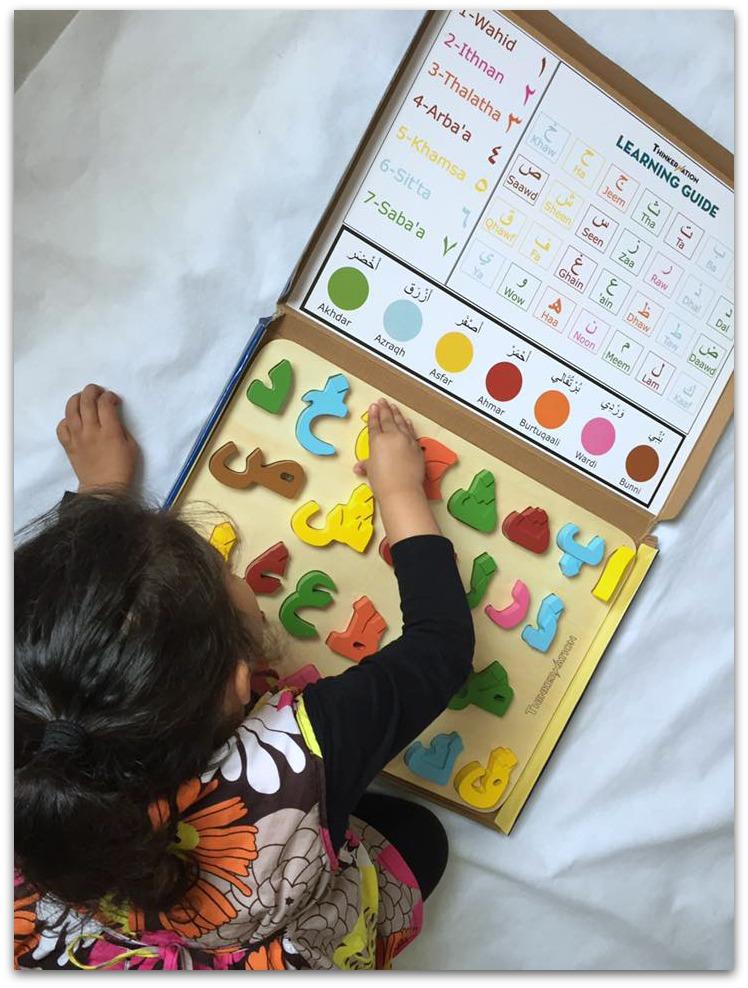 Teaching the Arabic Alphabet to Children