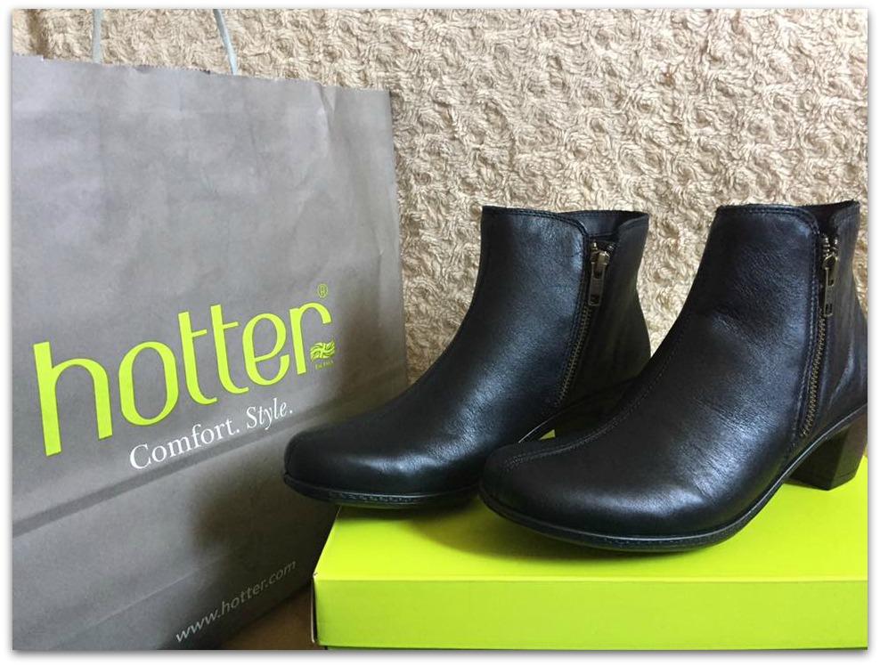Samia Hotter Boots