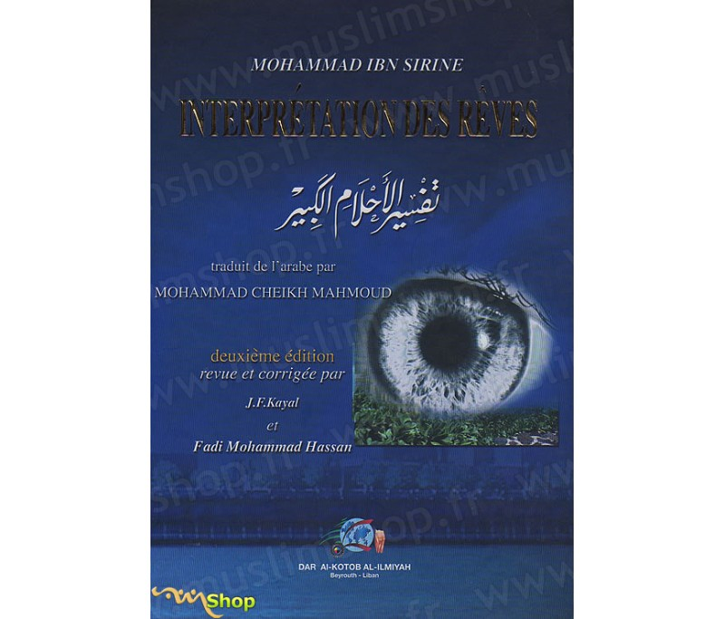 Dictionary Of Dreams Ibn Sirin Epub Download