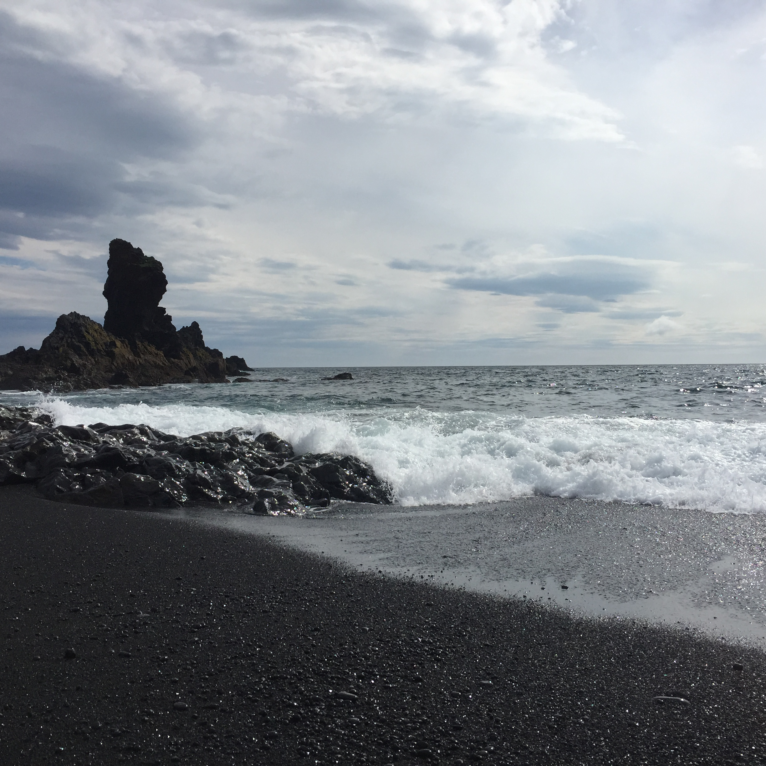 Amazing Summer: Our Amazing Summer In Iceland