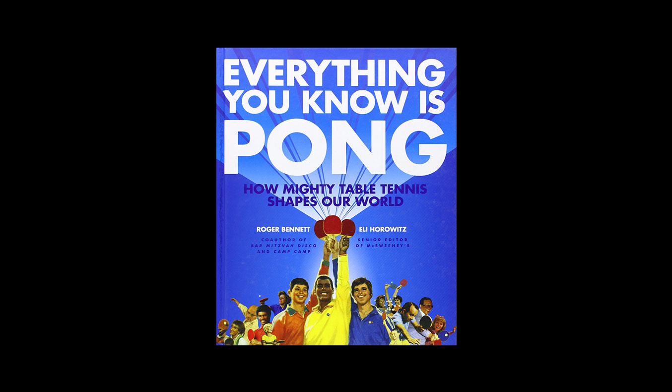 Everything You Know Is Pong | Muted.com