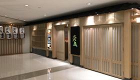 海外事業-夢笛-居酒屋・日本料理・焼肉・焼鳥-広島県福山市-