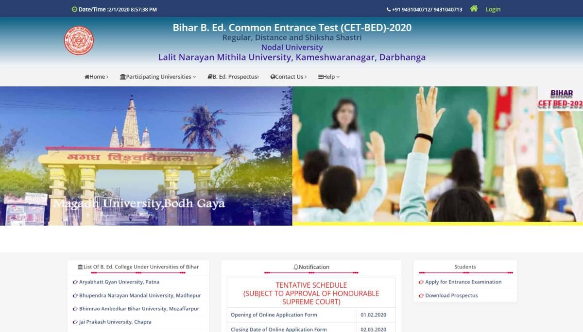 bihar bed common entrance test 2020