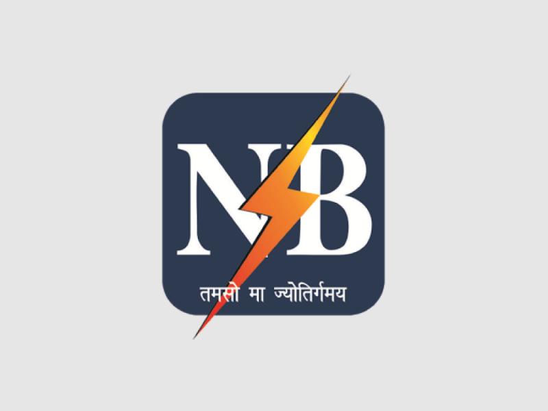 Muzaffarpur Electricity Complaint Number