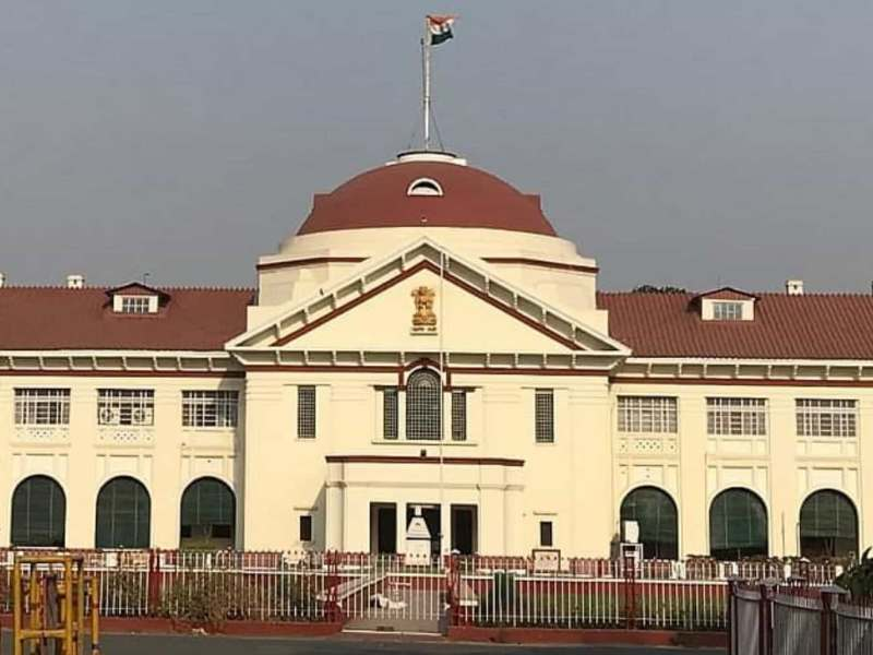 Chief Justice of India Inaugurated Patna High Court New Building Shatabdi Bhawan