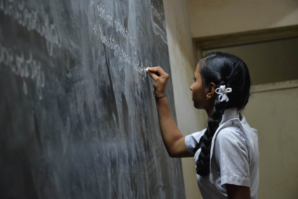 bihar recruitment 1.25 lakh teachers