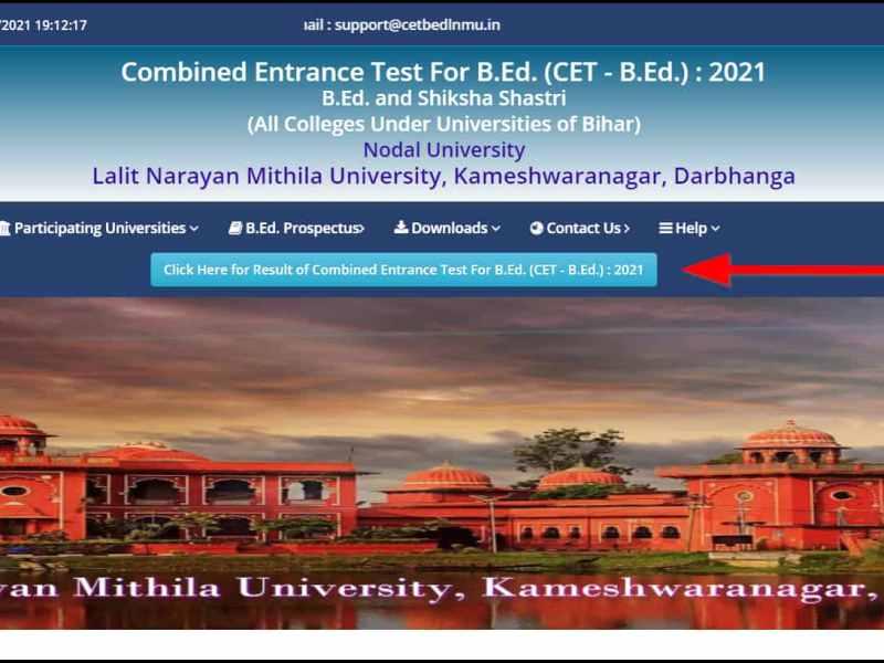 Bihar CET BED Exam Result 2021