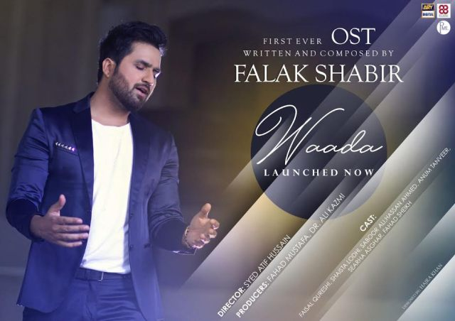 OST - Waada by Falak Shabir (Official Audio Out Now)