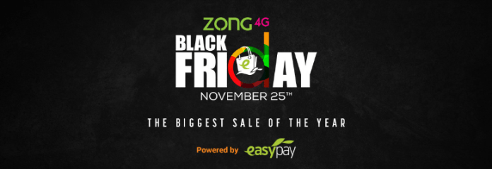 Get Upto 80% Discount with Easypay & on Daraz Black Friday