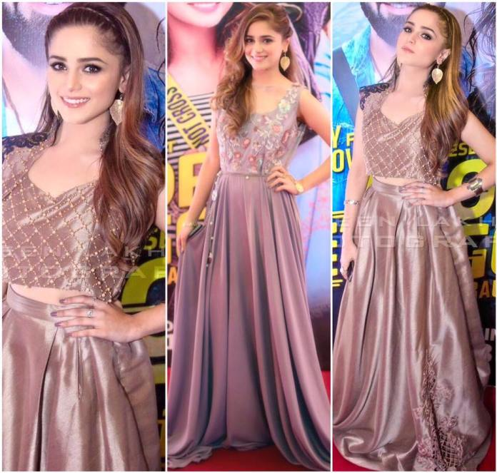 Aima Baig Spotted at Lahore Se Agay Film Premier