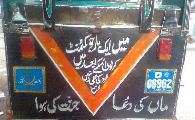 Dabbang Statement Written on a Rikshaw
