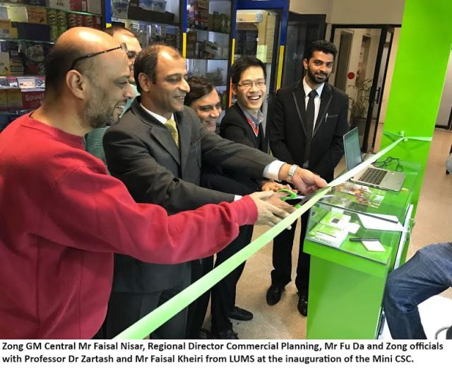 Zong Launched Mini Customer Service Center at LUMS