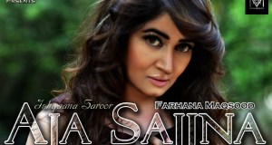 Aja Sajjna by Farhana Maqsood (Music Video)